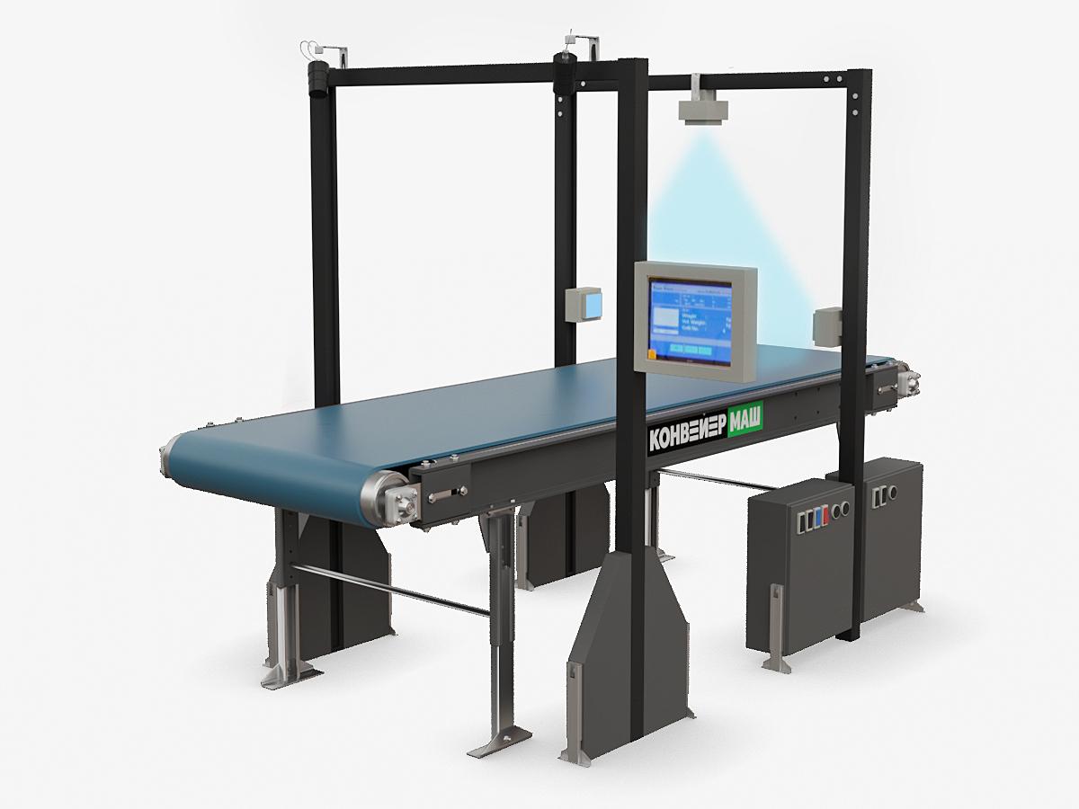 Портал для измерения размеров в движении для коробок