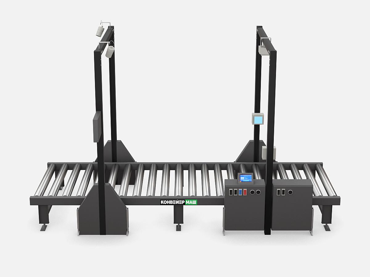 Портал для измерения размеров в движении для палет